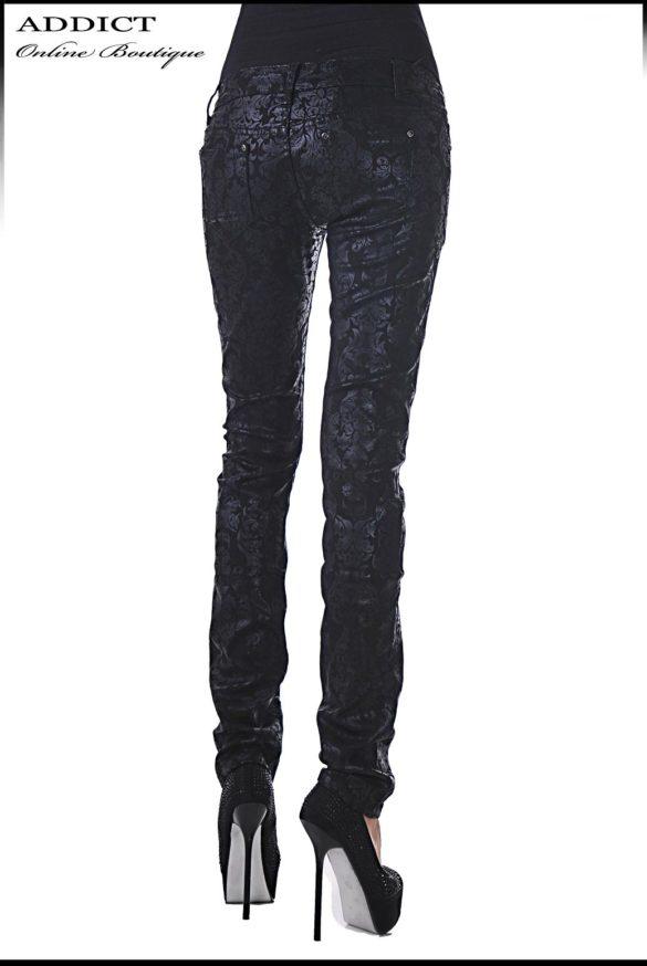 черен панталон