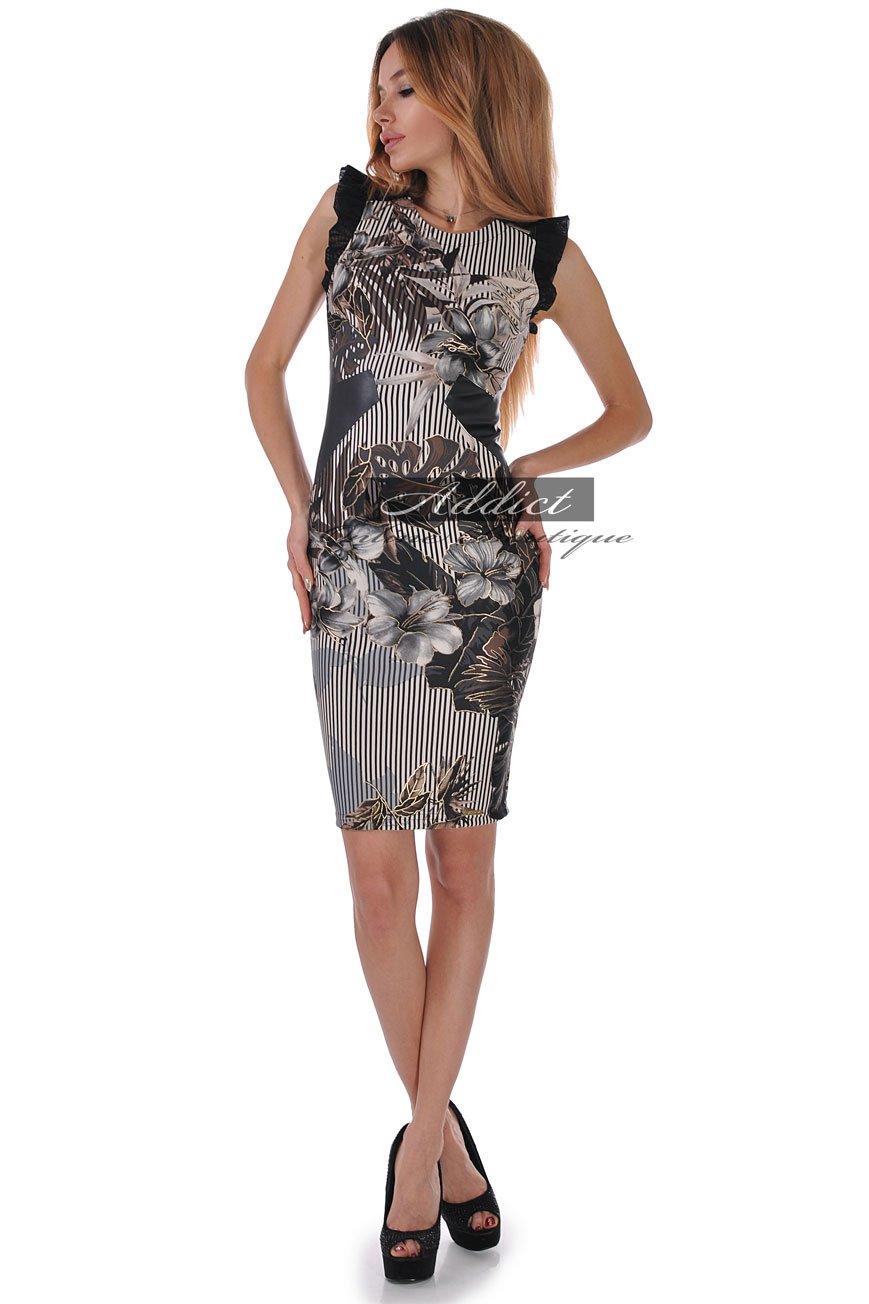 рокля българска ежедневна