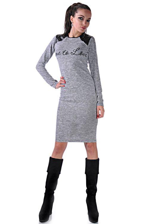 рокля с ръкави