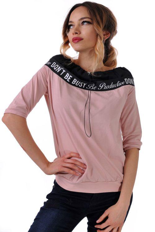 775401986ff Онлайн магазин за дамски дрехи онлайн | Бутик ADDICT