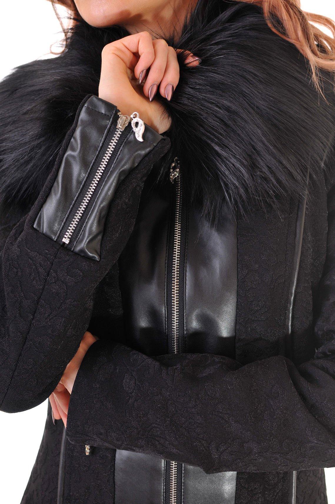 балгарско яке палто