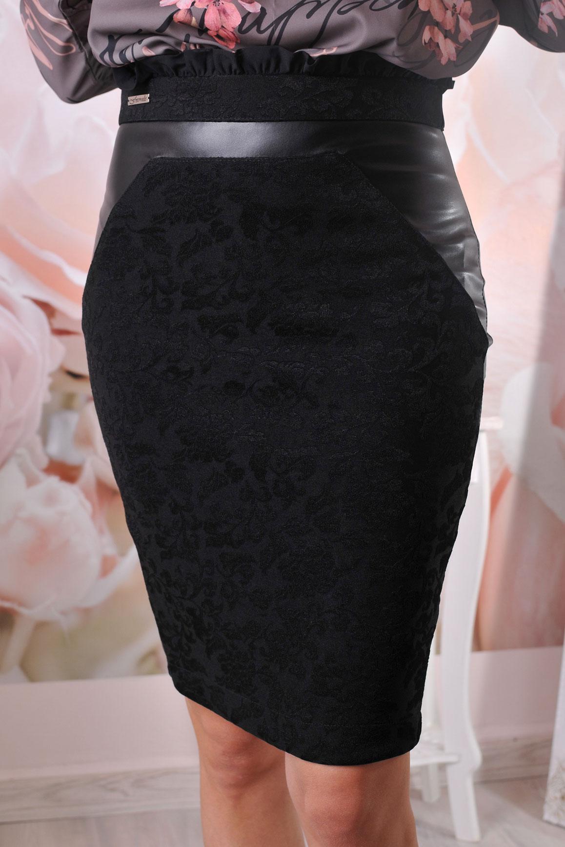 черна пола
